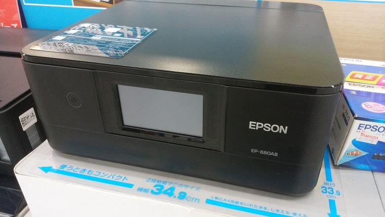 エプソンのプリンター