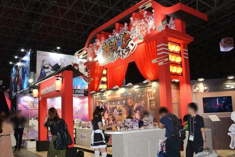 東京ゲームショウ2019 FriendTimes 妖かしレストランブース