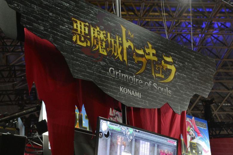 東京ゲームショウ2019 KONAMI 悪魔城ドラキュラ