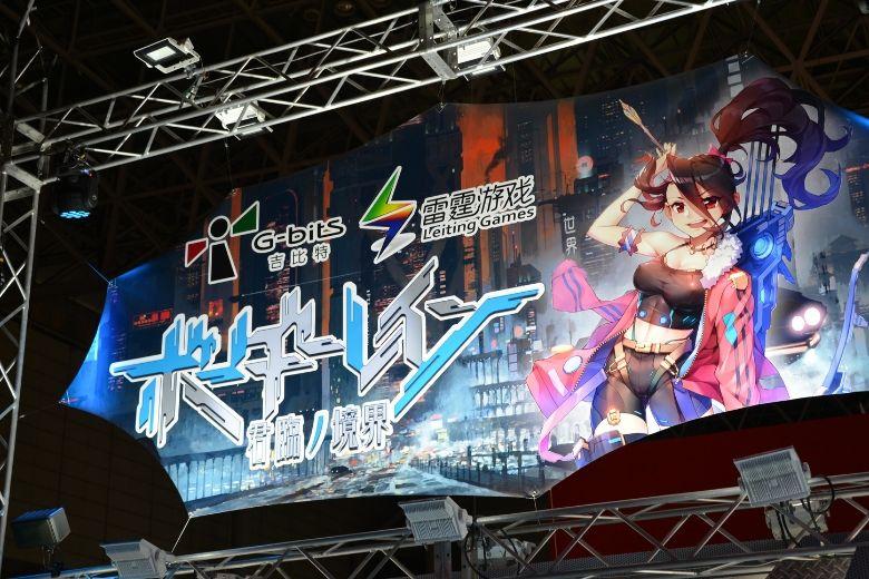 東京ゲームショウ2019 ボーダーレイン