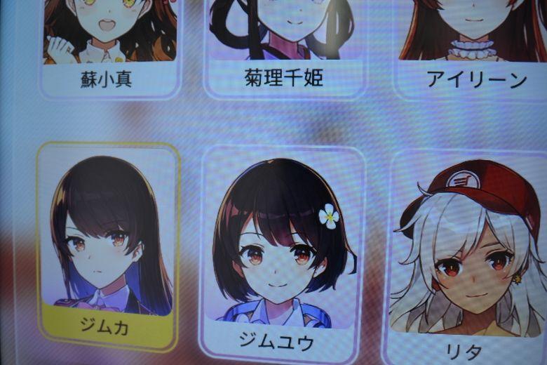 東京ゲームショウ2019 SEASUN ガール・カフェ・ガンの試遊画面