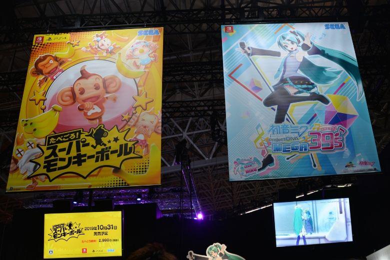 東京ゲームショウ2019 セガゲームス/アトラス
