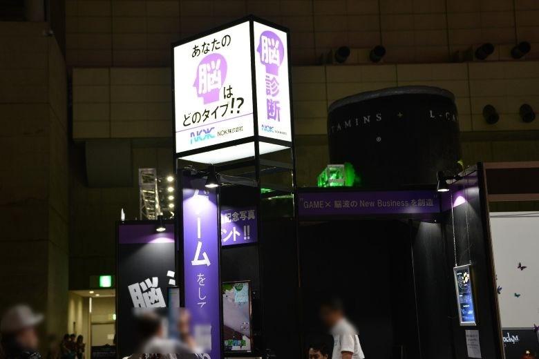 東京ゲームショウ2019 NOK