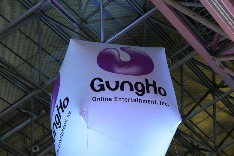 東京ゲームショウ2019 ガンホー・オンライン・エンターテイメント